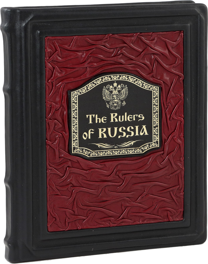 The Rullers of Russia